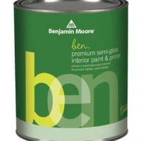 Ben Moore Ben paint can